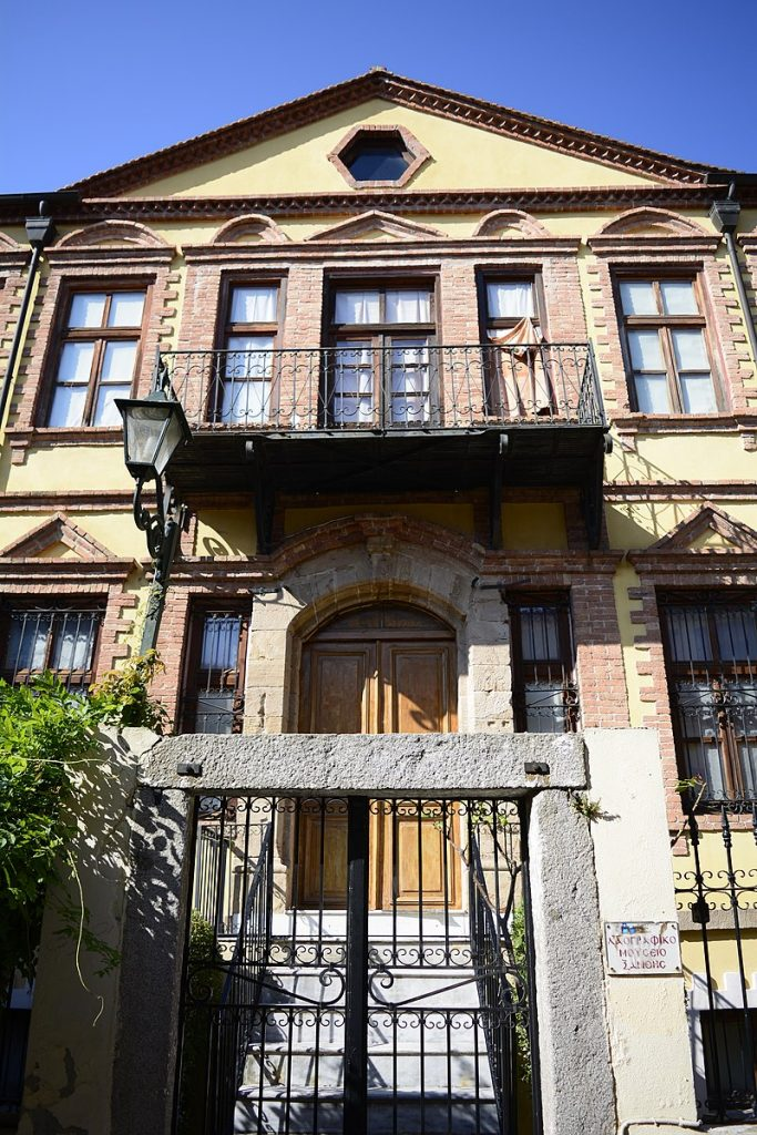 The Folk and History Museum of Xanthi