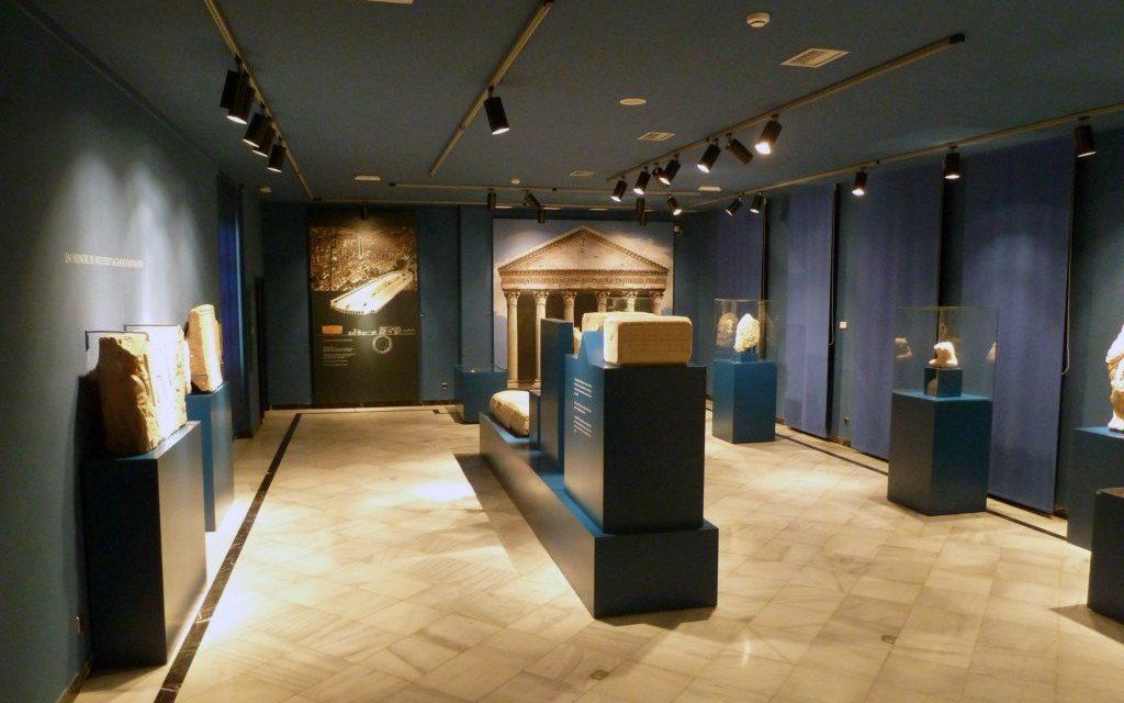 The Museum of Romanization