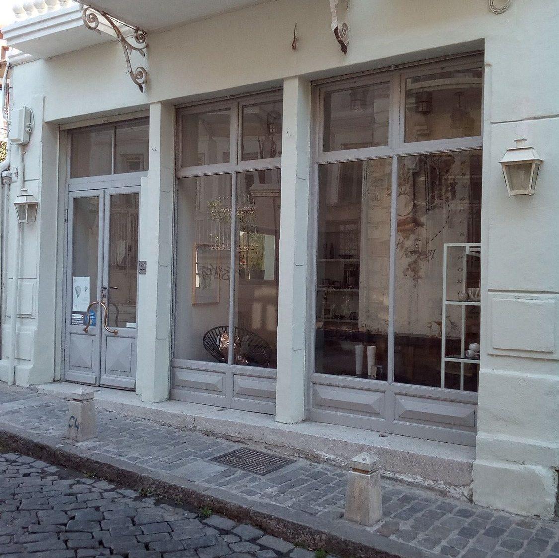 Balkan Art Gallery