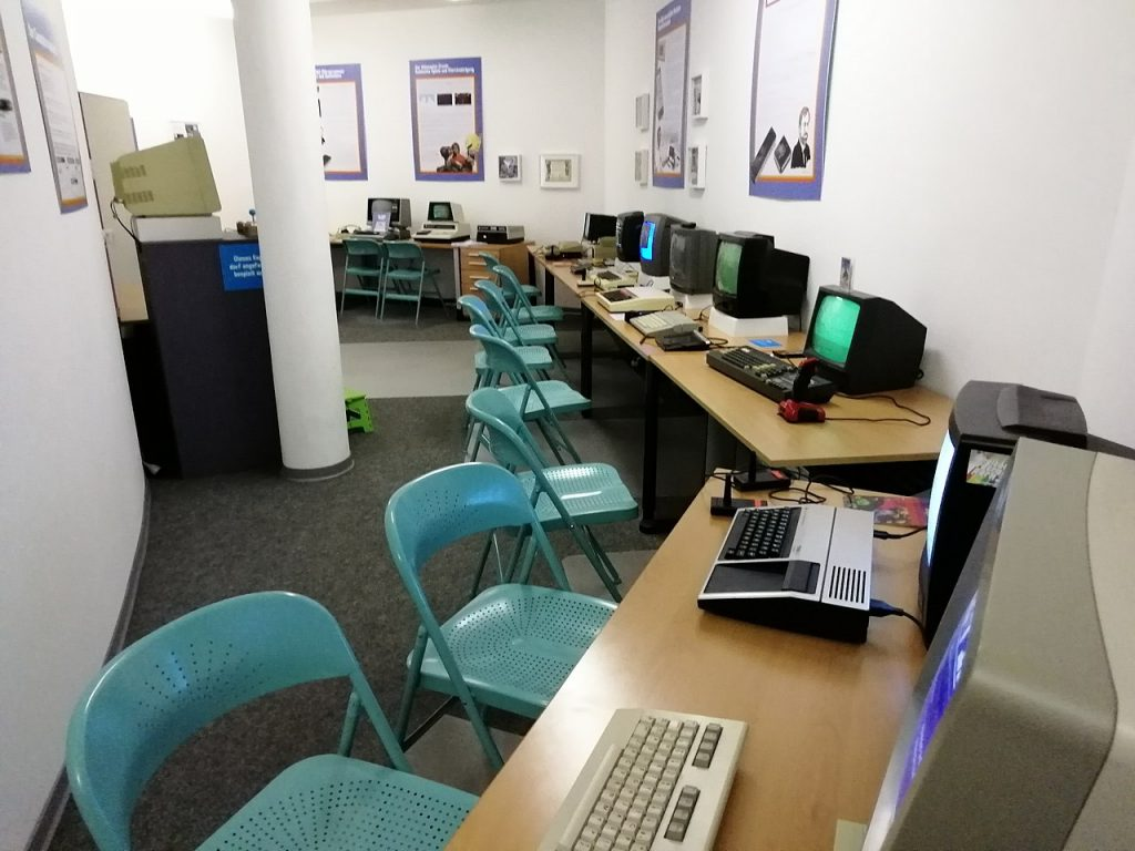 Digital Retro Park Museum